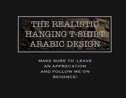 "Check out new work on my @Behance portfolio: ""Arabic design T-Shirt Printing"" http://be.net/gallery/51268547/Arabic-design-T-Shirt-Printing"