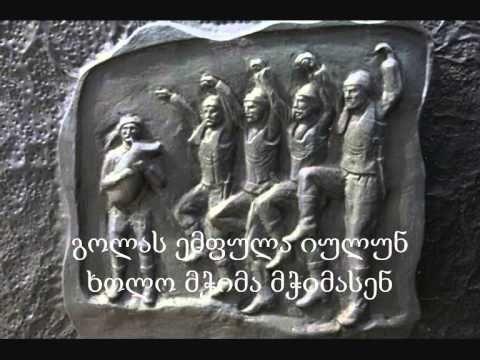 Kazim Koyuncu - Golas empula yulun - Lazca