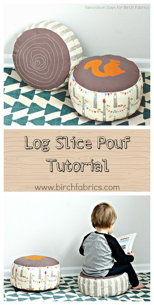 Log Slice Pouf Tutorial for Birch Fabrics - free squirrel applique file & pillow tutorial! Perfect for a kid's reading nook or nursery. Swoodsonsays.com