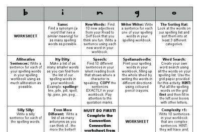 Word Work Bingo Card...Making it Work (Freebie)