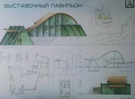 выставочный павильон: 23 тыс изображений найдено в Яндекс.Картинках