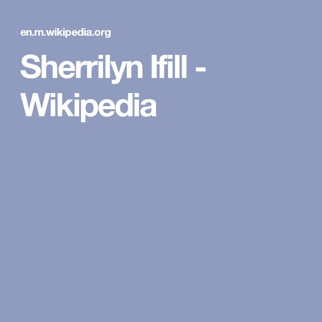Sherrilyn Ifill - Wikipedia