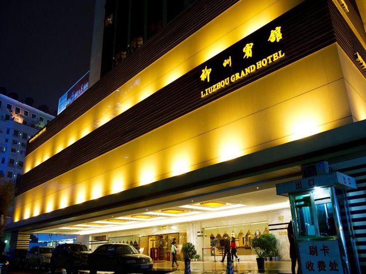 Liuzhou Liuzhou Grand Hotel China, Asia Ideally located in the prime touristic area of Chengzhong, Liuzhou Grand Hotel promises a relaxing and wonderful visit. The hotel offers a high standard of service and amenities to suit the individual needs of all travelers. Free Wi-Fi in all rooms, facilities for disabled guests, Wi-Fi in public areas, car park, room service are on the list of things guests can enjoy. Non smoking rooms, air conditioning, desk, mini bar, internet access ...