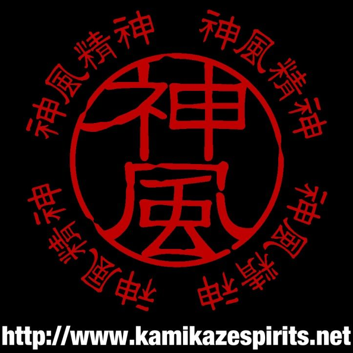 It is the homepage of KAMIKAZE SPIRITS.