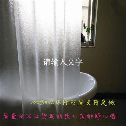 Шторы для ванной Ева шлифованный занавески для душа водонепроницаемый анти-роса барьер занавес ванная комната занавес отправить крючки Бесплатная доставка