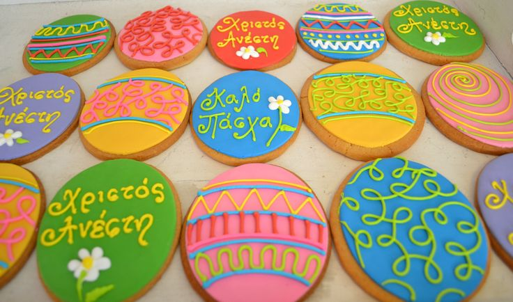 #easter #eggs #decorated #cookies