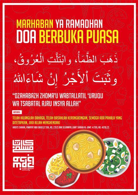 Desain PosterDakwah  Karya Kata Muslim 7