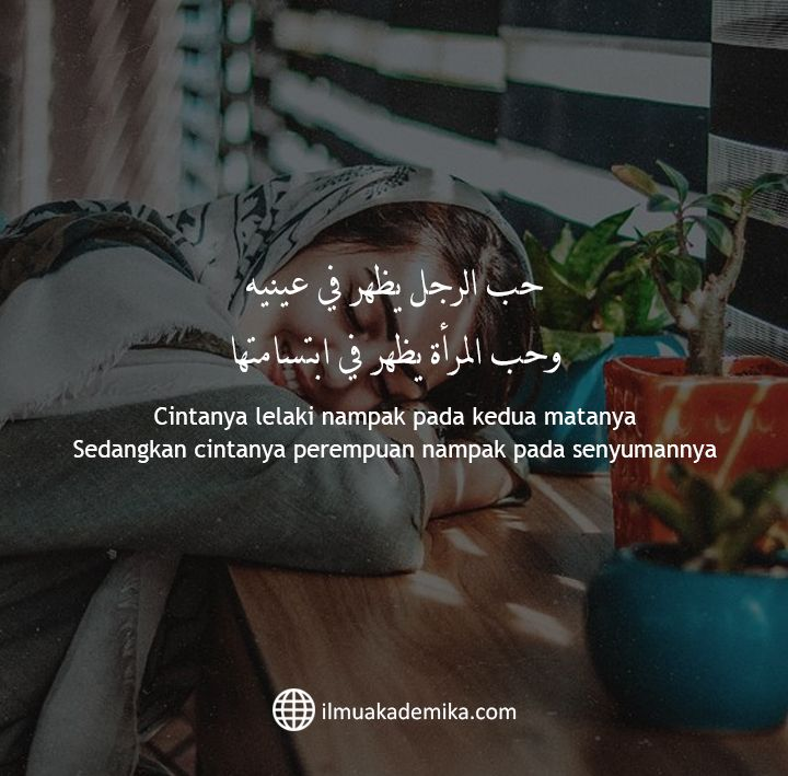 Quotes Bahasa Arab Tentang Cinta In 2020 Quotes Kata Kata Mutiara Rasa