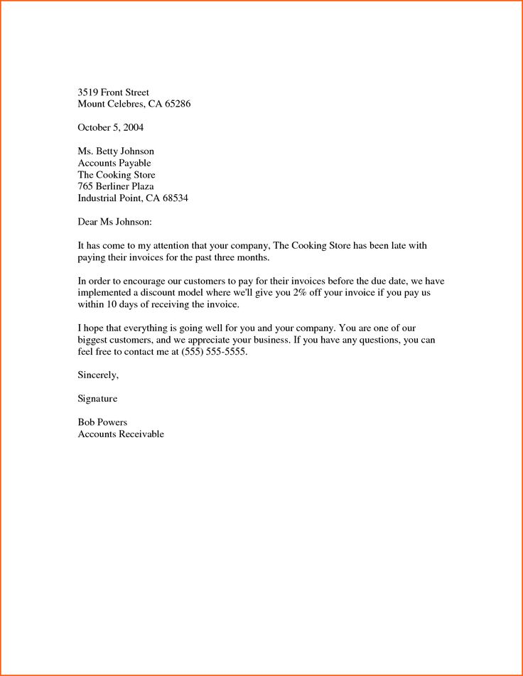 business letter template word contract microsoft letterhead