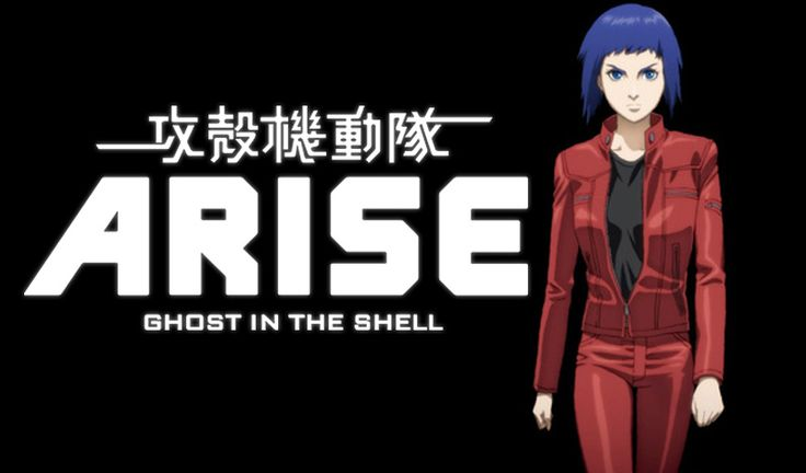 New Ghost In The Shell Film Series Set For Summer Release