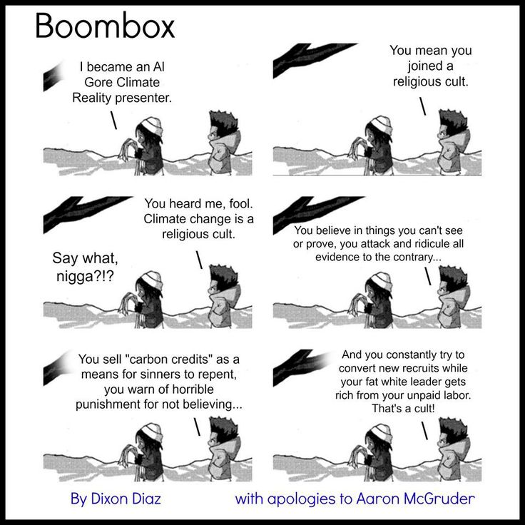how to get a boombox to line in