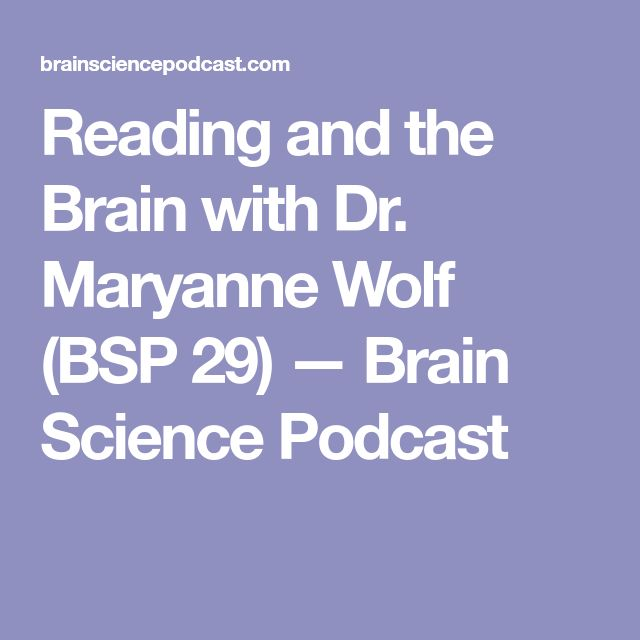 Reading and the Brain with Dr. Maryanne Wolf (BSP 29) — Brain Science Podcast