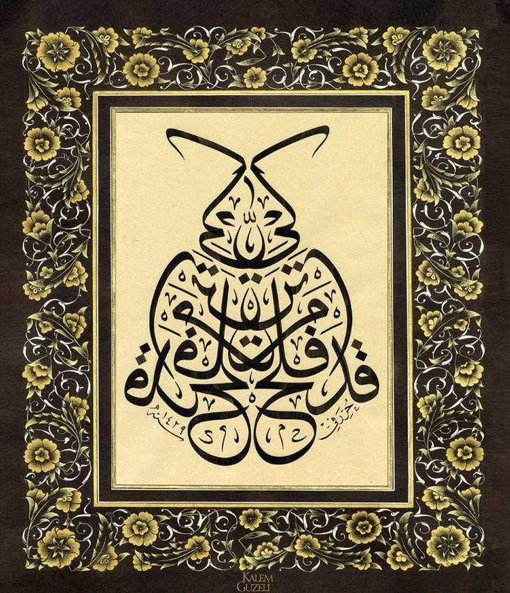 """© Fatih Özkafa - Müsenna Levha - H. 1429 (2008) tarihli. """"Nefsini arındıran kurtuluşa ermiştir (A'lâ Sûresi, 14.ayet)"""""""