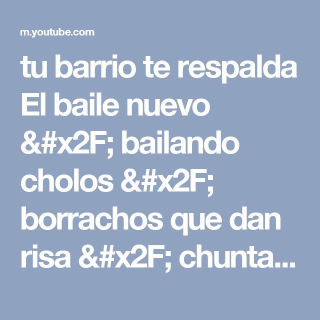 tu barrio te respalda El baile nuevo / bailando cholos / borrachos que dan risa / chuntaro - YouTube
