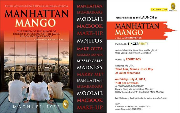 Book Launch of 'Manhattan Mango' by Madhuri Iyer on Friday 4 July, 7 pm at Crossword Kemp's Corner, Mumbai.