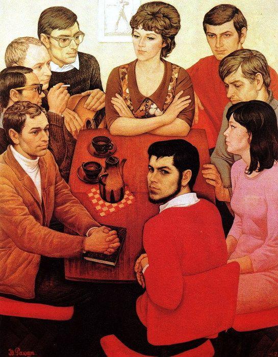 """Юрий Ракша, """"Современники"""", 1970 г."""
