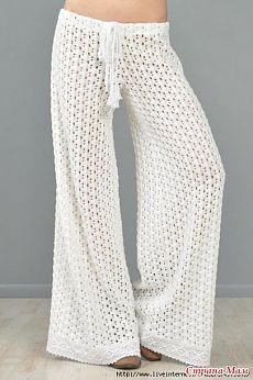 Летние белые брюки! - Все в ажуре... (вязание крючком) - Страна Мам