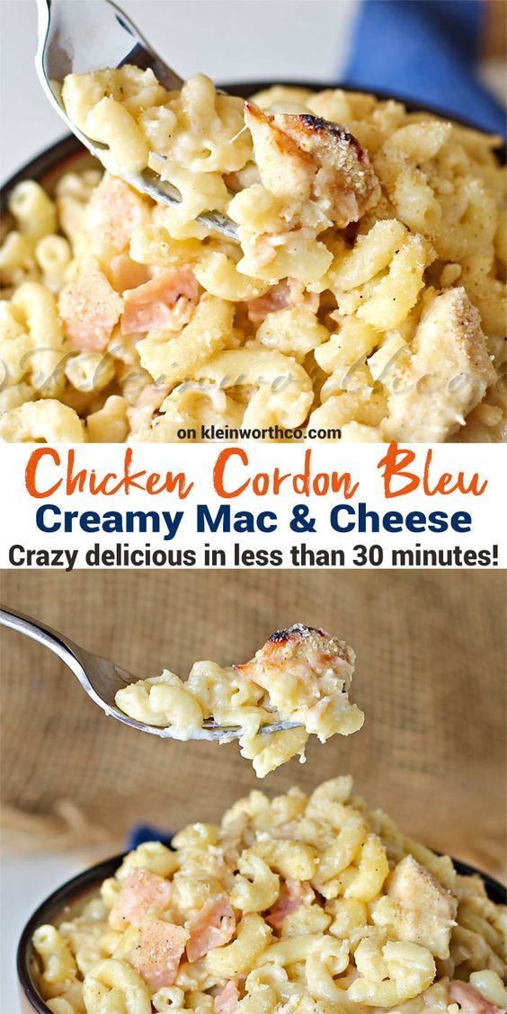 Chicken Cordon Bleu Creamy Mac & Cheese ~ insanely rich and delicious, loaded with swiss cheese & ham for a perfect, easy family dinner!