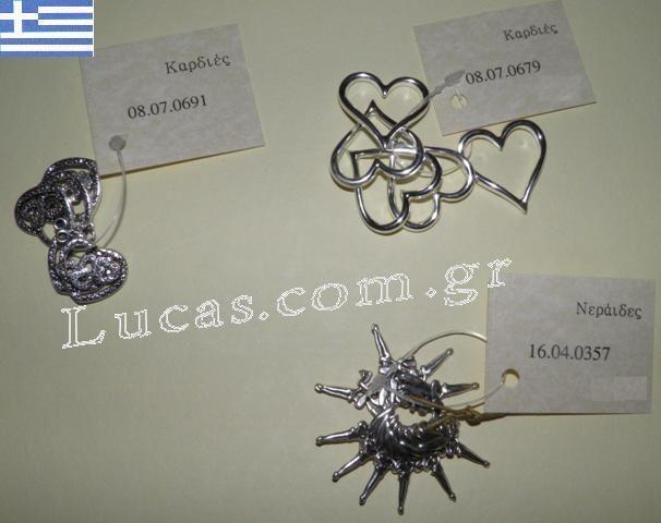 Μεταλλικά στοιχεία για γούρια και κοσμήματα