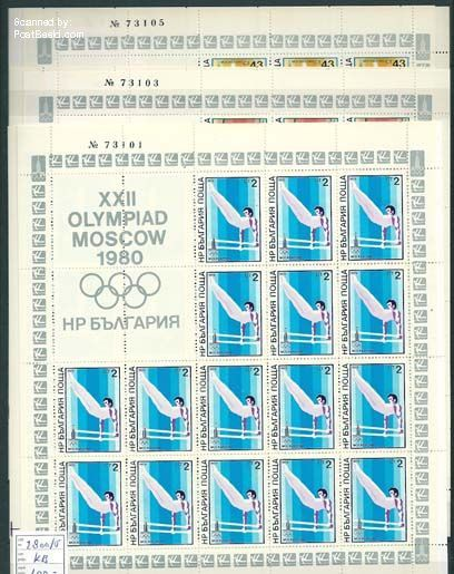 Olympic games 6 sheets (of 16 stamps), Country: Bulgaria, Year: 1979, Product code: sblp2800kb, Nr. Michel: 2800/6KB