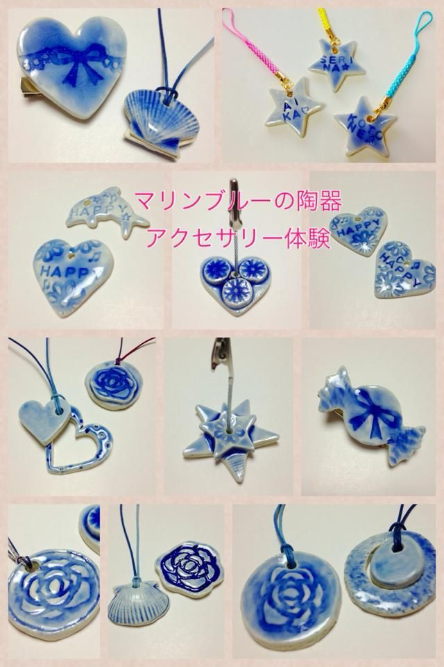 Pottery accessories experience courses marine blue マリンブルーの陶器アクセサリー体験講座