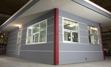 Metropol Konteyner, metropol konteyner, fugalı konteyner, bekçi kabin prefabrik ev fiyatları'ndadır.