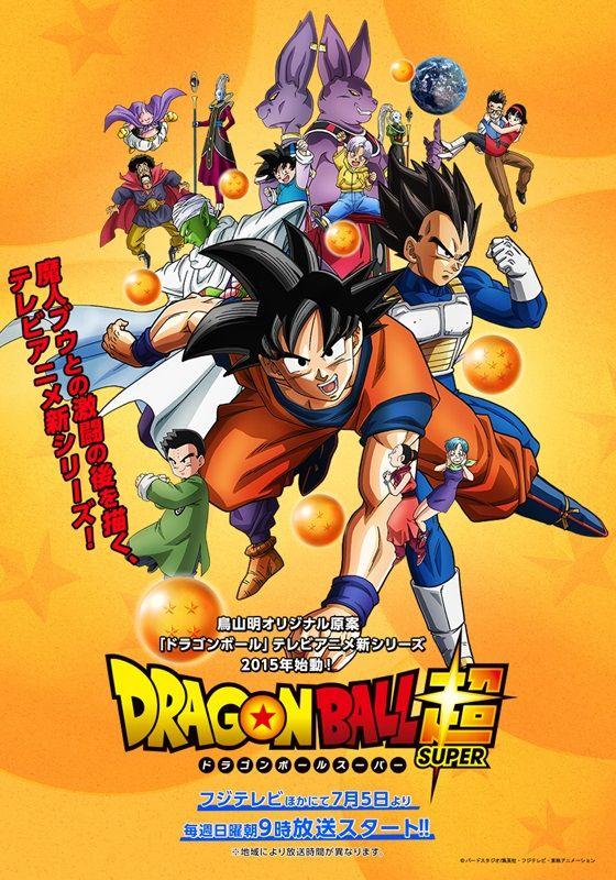 Dragon Ball Super [129/??] [Especial] [Mega] HD