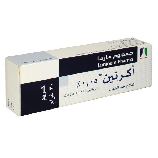 اكريتين كريم Acretin Cream Cream Convenience Store Products