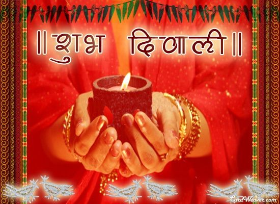 Shubh Deepavali (Diwali) 2013 Greetings & Wishes