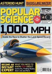 58% Off Popular Science Magazine  - http://www.pennypinchinmom.com/58-popular-science-magazine-5/