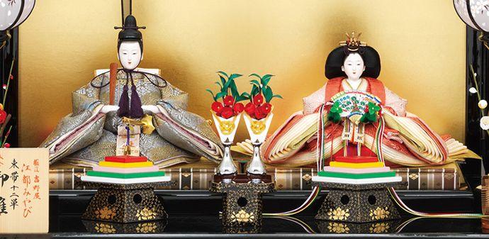 江都みやび 御雛 束帯十二単 桐胴木彫手仕様 西陣伝統文様 京十一番親王