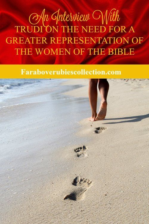 Bible study for women| Inspiration for Christian women| Articles for Christian women| Women of the Bible| Proverbs 31 woman| Devotionals for women| Christian woman of purpose| Christian feminism| Women of God| Blog posts for Christian Women| Online devotionals for women| Online Bible study for women