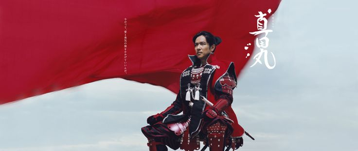 今だって、愛と勇気の旗をかかげていいんだ。