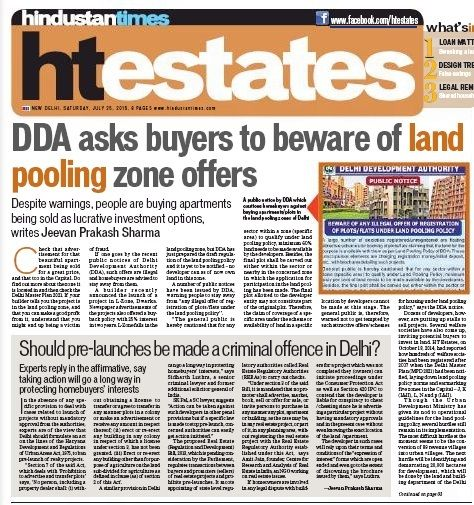 DDA asks buyers to beware of land pooling zone offers http://www.auric-acres.com/dda-asks-buyers-to-beware-of-land-pooling-zone-offers/