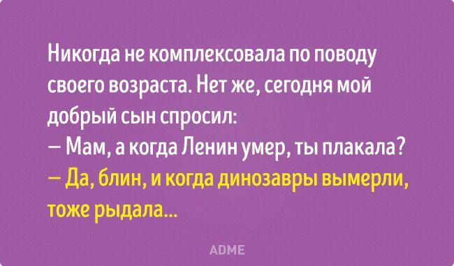 А о чем тогда спросит внук? )))