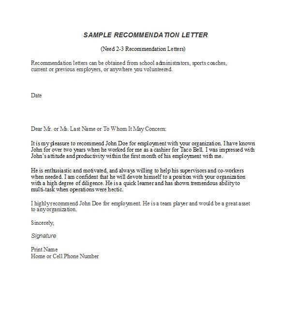Reference Letter Sample Employee