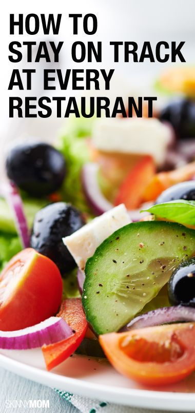 Tricks for dining out on a diet!