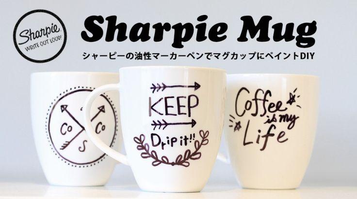 With sharpie mug paint  #sharpie #mug