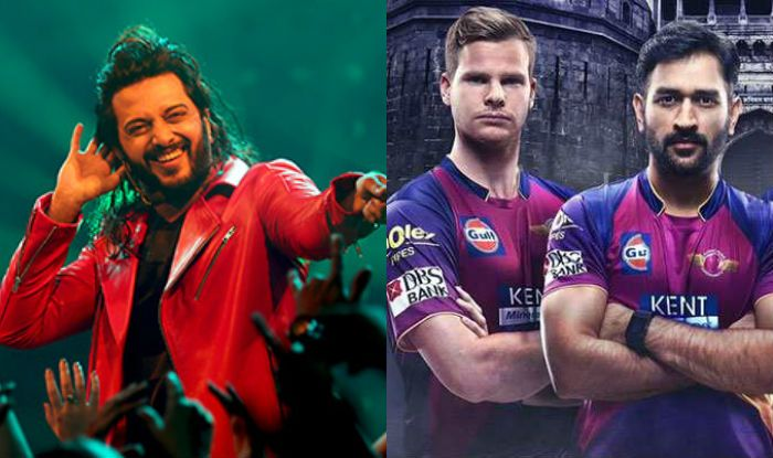 IPL 2017 2nd Opening Ceremony Live Streaming & Telecast from Pune on Hotstar: Watch Riteish Deshmukh perform