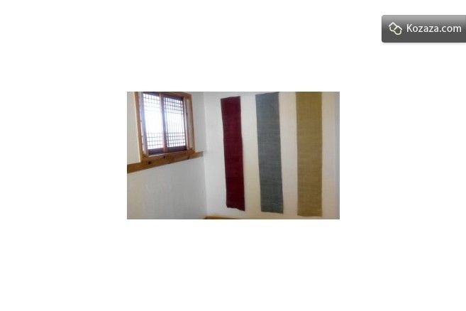 Gaenari Room