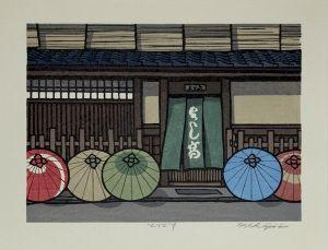 "ArtistKatsuyuki Nishijima TitleToridori Mediumwoodblock Dimensions10 3/4""W x 7 3/4""H"