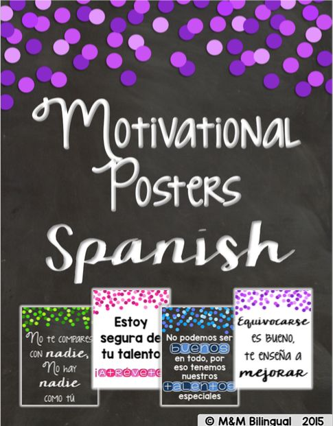 Motivational quote posters in Spanish. Frases motivadoras para el salón. These are great to fill up space in your walls with great motivational quotes that students can read and discuss.   These quotes are great for writing, as well. Simply read the quote as a class and have your students illustrate and write what it means to them.