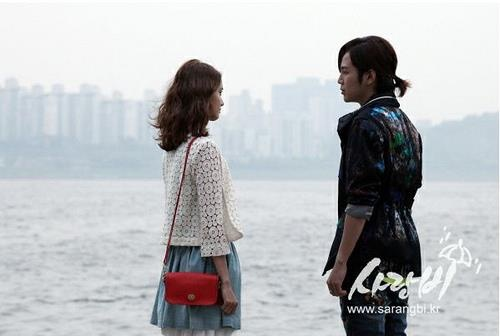Love Rain - Im Yoona & Jang Geunsuk <3