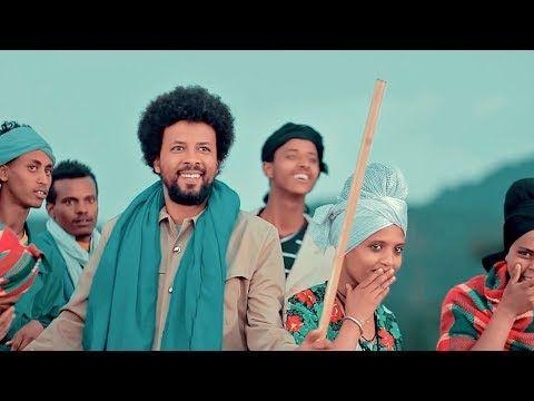 Abrham Belayneh - Ete Abay | እቴ አባይ - New Ethiopian