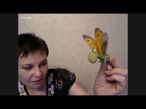 Мастер класс сухое валяние игрушки. Ирина Егорова Ацикулярис - YouTube