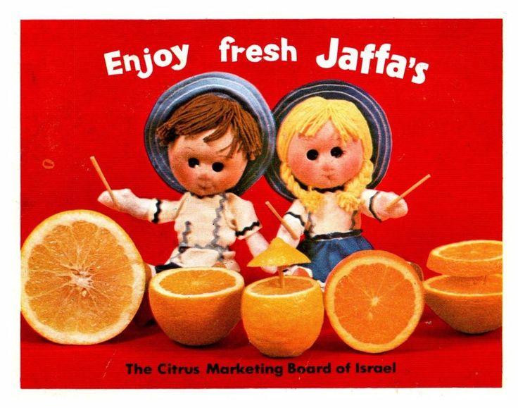 Israel Citrus Board Enjoy Jaffa's Jerusalem Tourism Ministry Concert 35 Bells