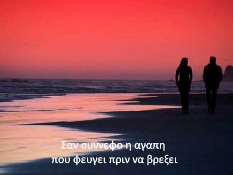 Mixalis Xatzigiannis- Na eise ekei Lyrics