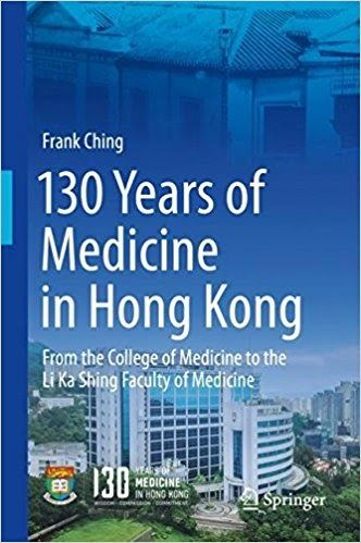 Download pdf 130 years of medicine in hong kong from the college of download pdf 130 years of medicine in hong kong from the college of medicine for chinese to the li ka shing faculty of medicine online eb web pixer fandeluxe Images