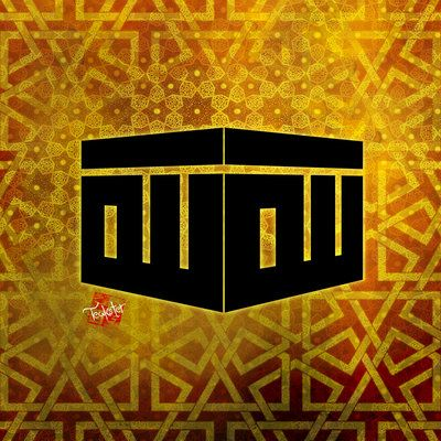 Kaaba III by Teakster.deviantart.com