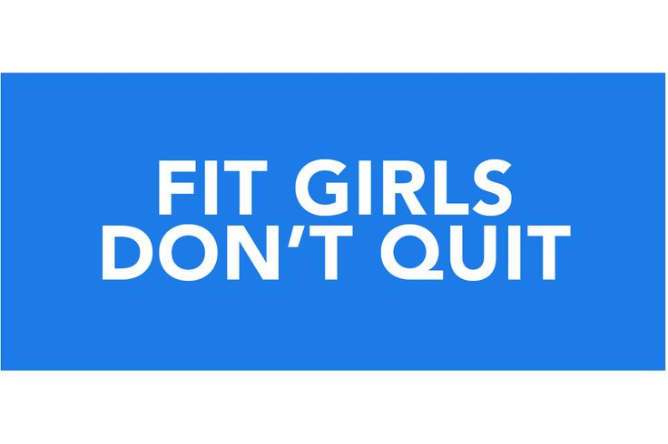 Fit Girls Don't Quit